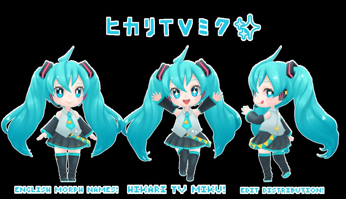 Hikari tv miku edit. Television clipart kawaii