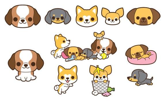 Dog cute clip art. Kawaii clipart puppy