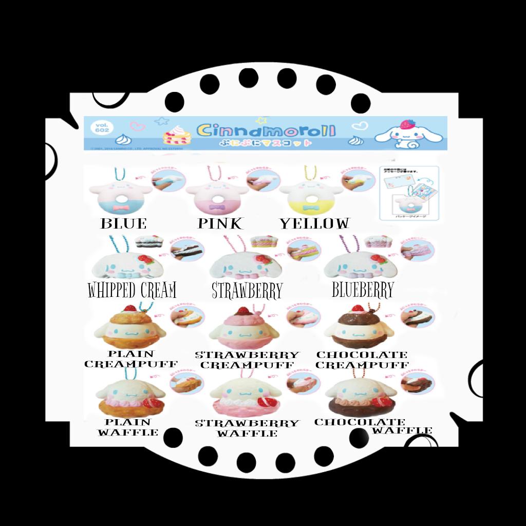 Cinnamoroll sweets squishy complete. Waffle clipart kawaii