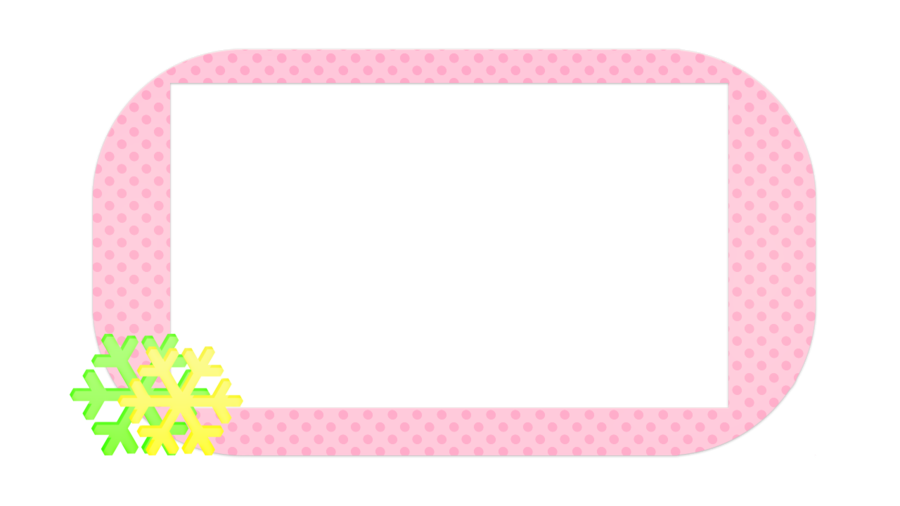Kawaii frame png. Candy by candycaneeditor on