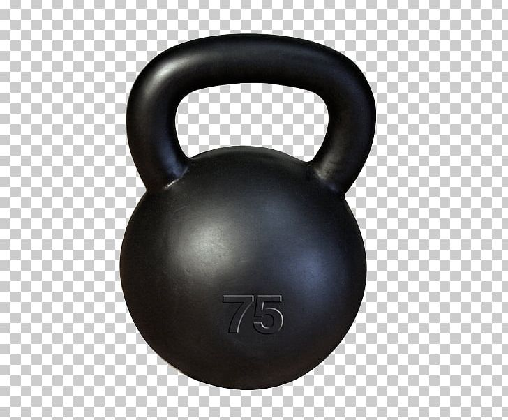 Kettlebell clipart dumbbell. Fitness centre physical olympic