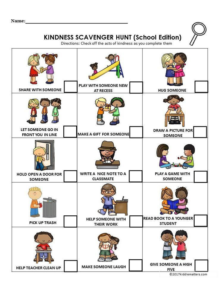 Kindness clipart acts service. Pin on free printables
