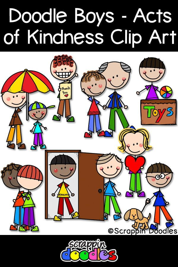 Kindness clipart candy. Doodle boys acts of
