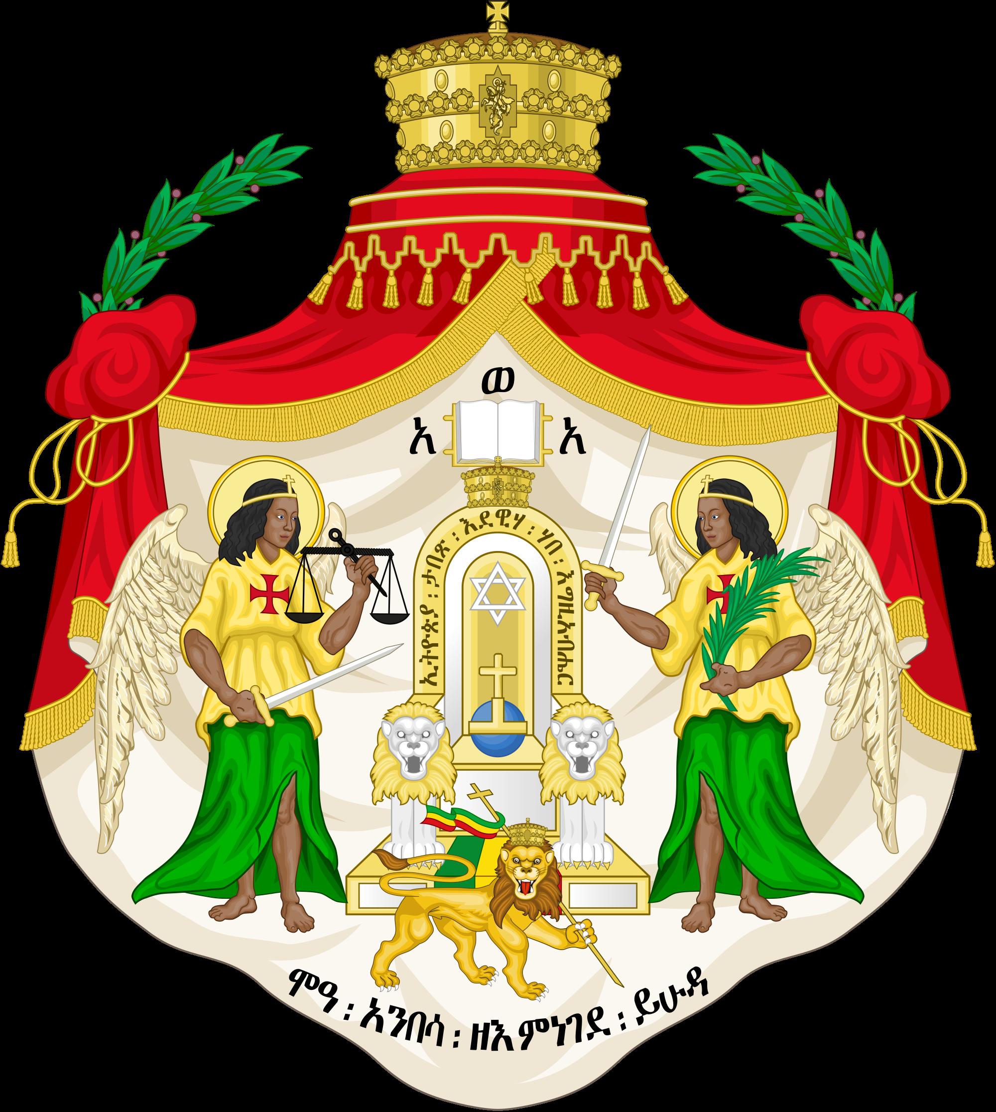 Solomonic dynasty wikipedia house. King clipart scepter