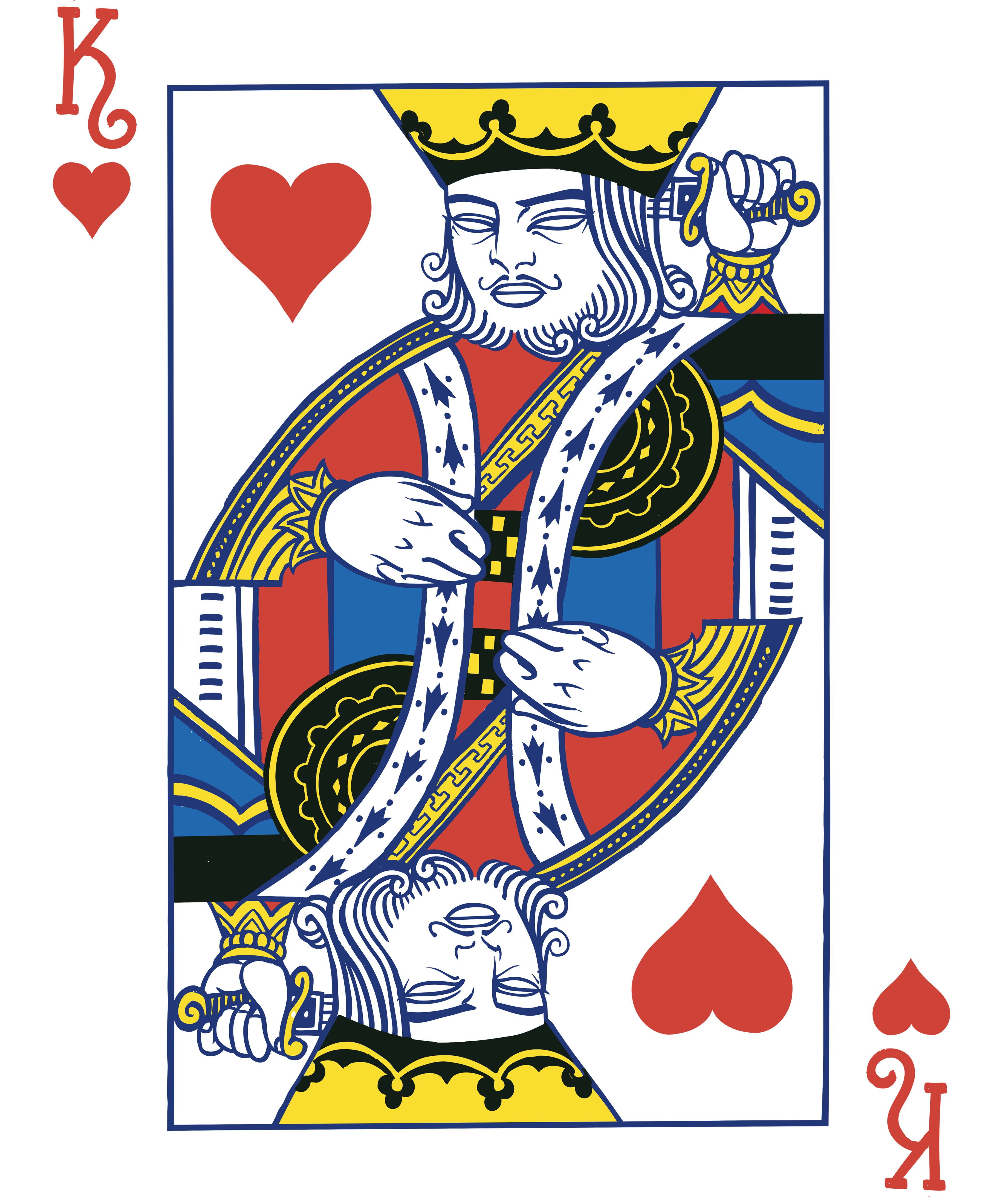 S white graphic art. King of hearts png
