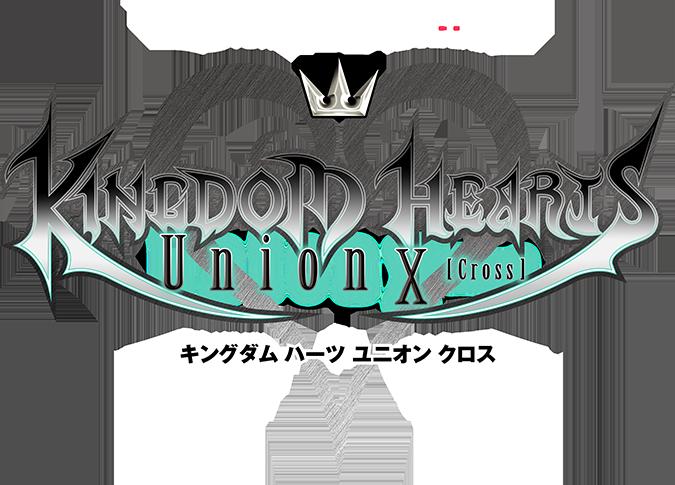 Kingdom hearts logo png. Union x now live