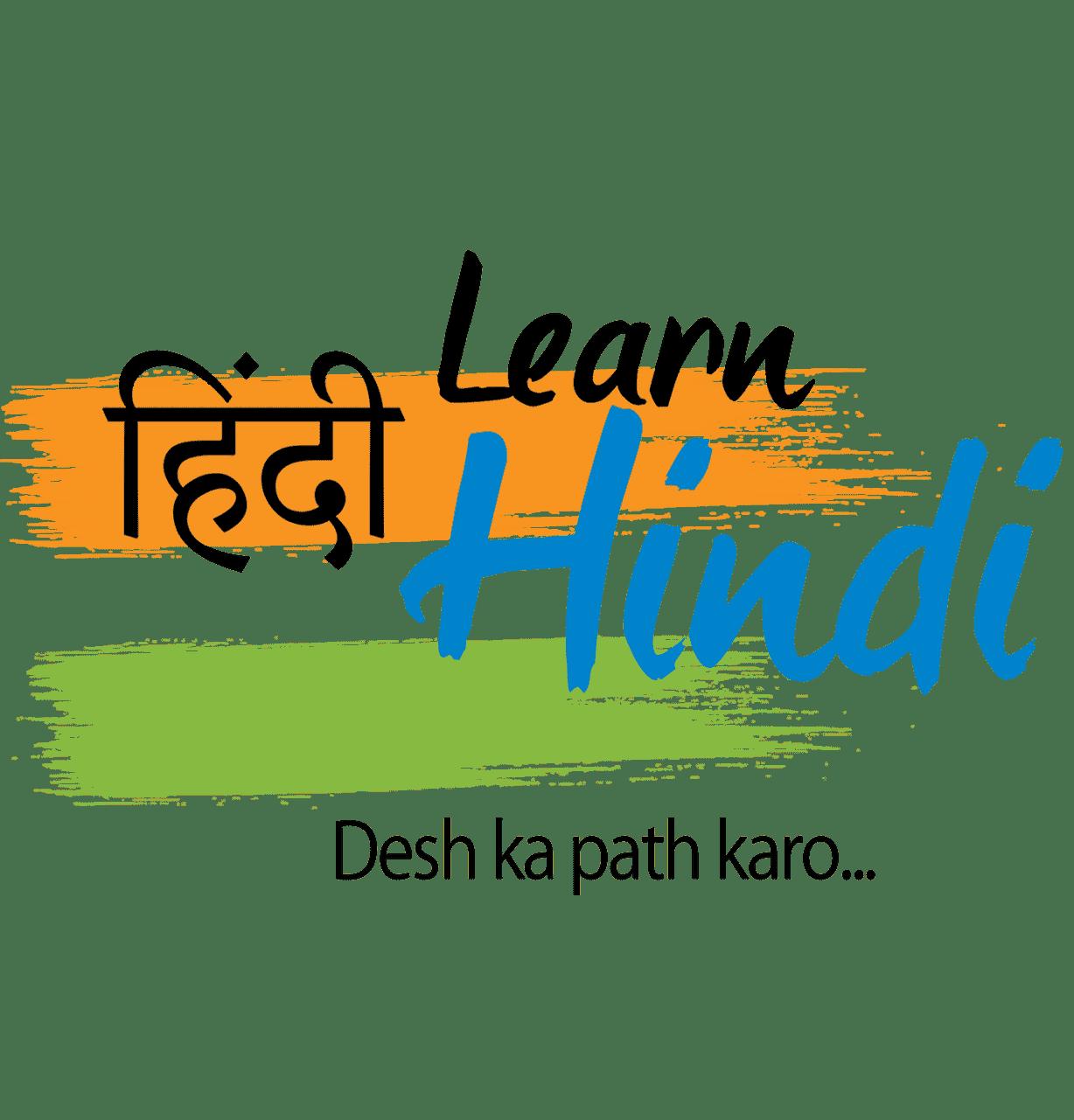 th vellore centre. Knowledge clipart tuition center