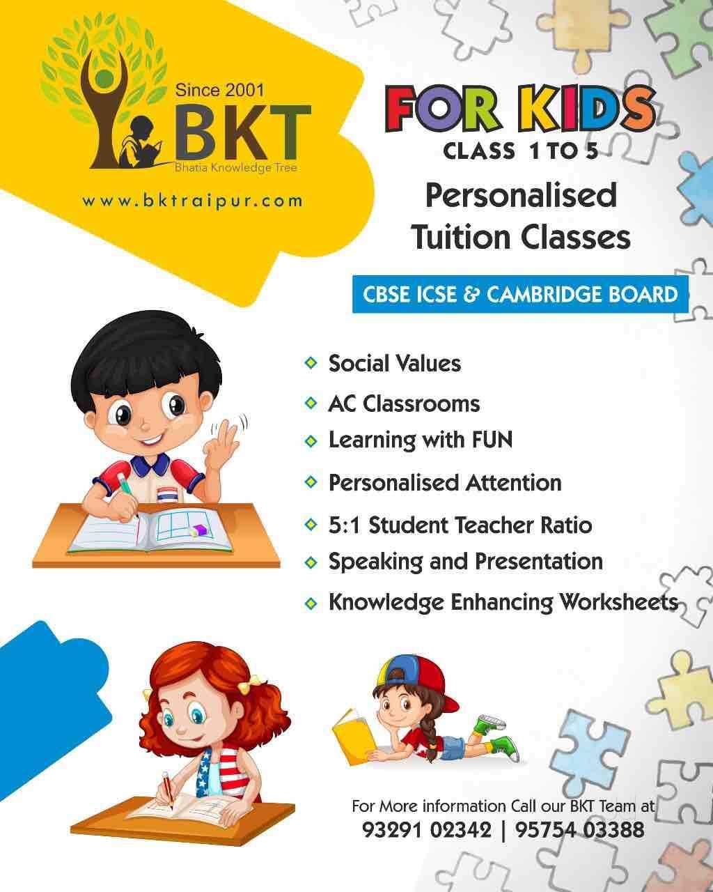 Knowledge clipart tuition class. Bhatia tree devendra nagar