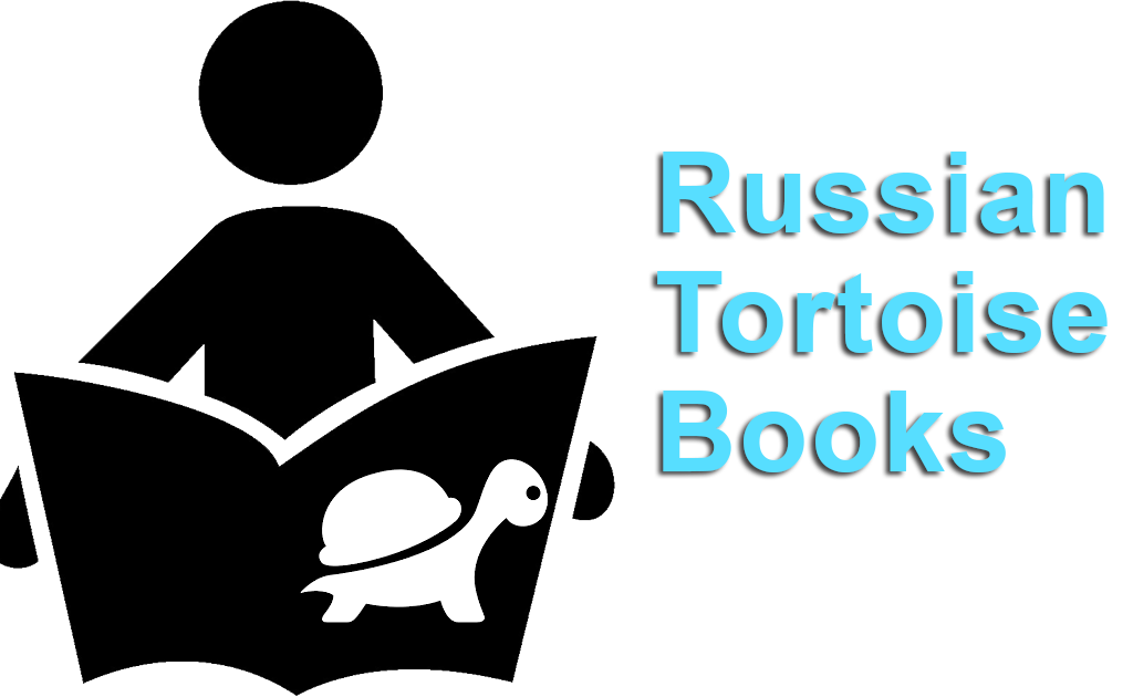 Knowledge clipart used book. Recommend books on russian