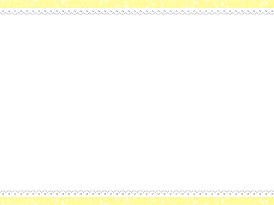 Yellow without background by. Lace clipart wallpaper