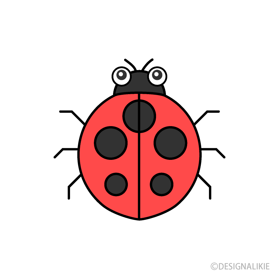 Cute ladybug free picture. Ladybugs clipart pretty