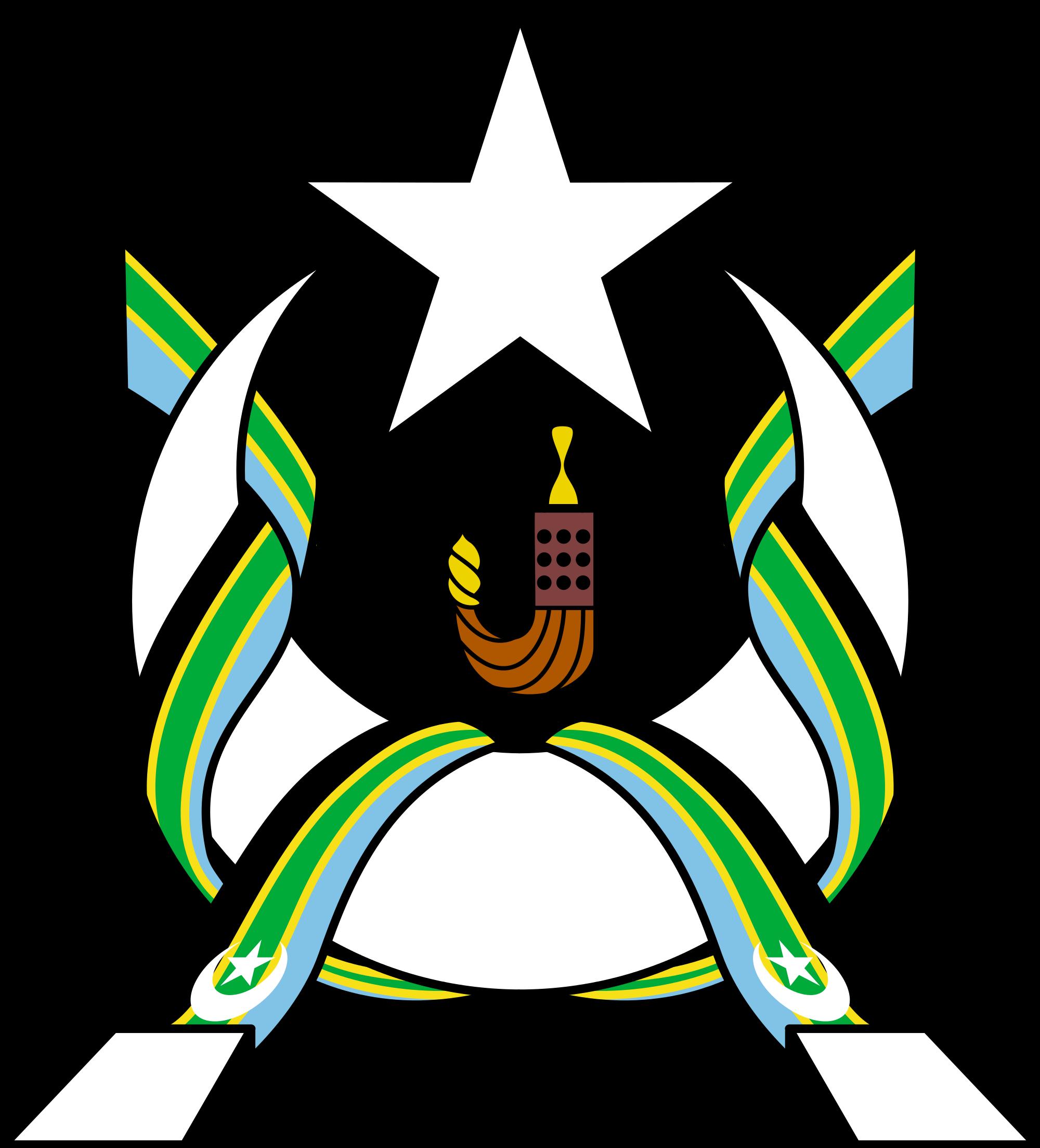 Lamp clipart arabian. File coat of arms