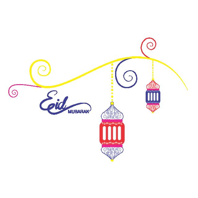 Lamp clipart eid. Mubarak latern png ramadan