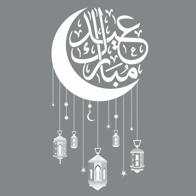 Mubarak vector png ramadan. Lamp clipart eid