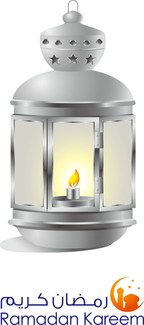 Islam cary yindeng png. Lamp clipart islamic