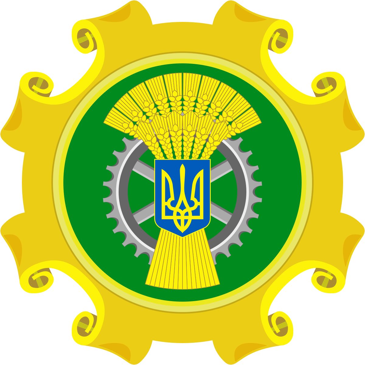 Ministry of policy and. Land clipart agrarian