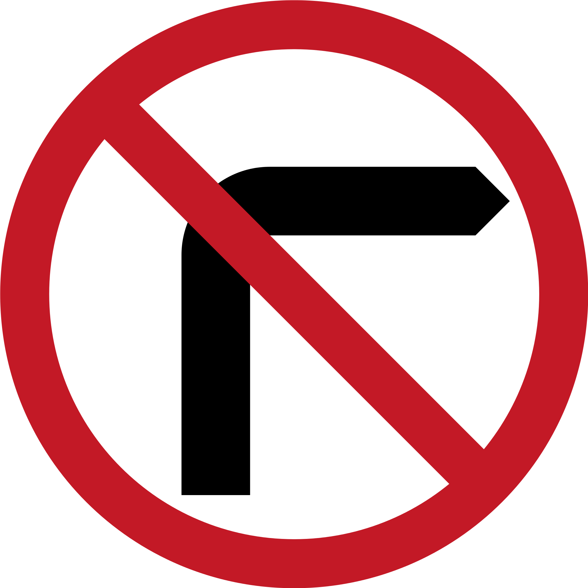 Logo clipart road. File philippines sign r