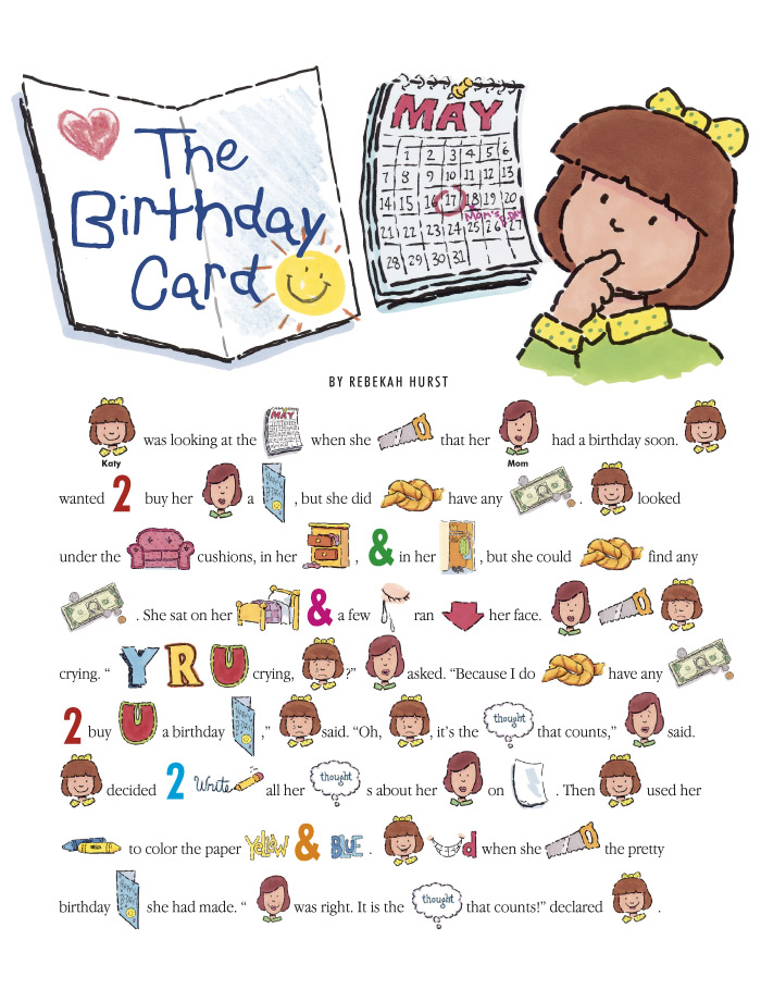 The card . Lds clipart birthday