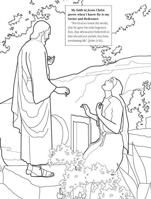 Lds clipart easter. Coloring pages primary children
