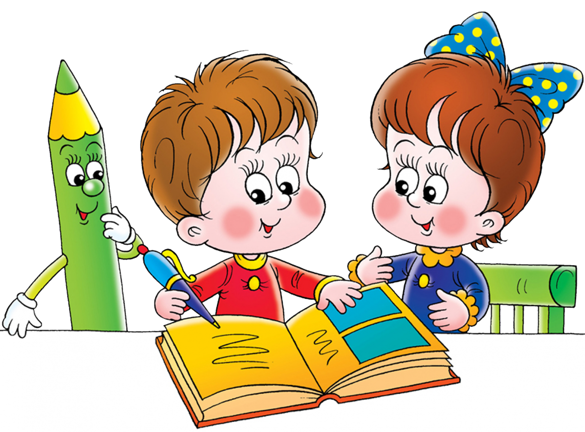 About us s land. Learn clipart children
