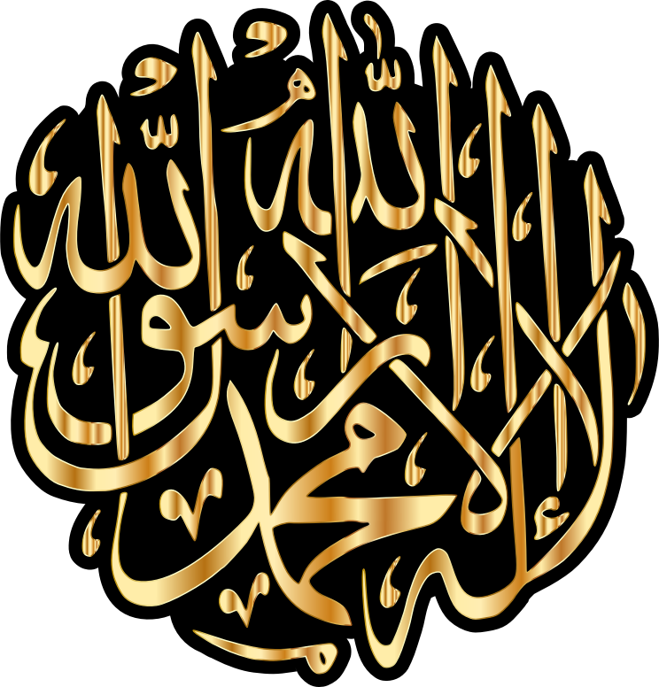 Legal clipart philosophy. Islam pdf premier web