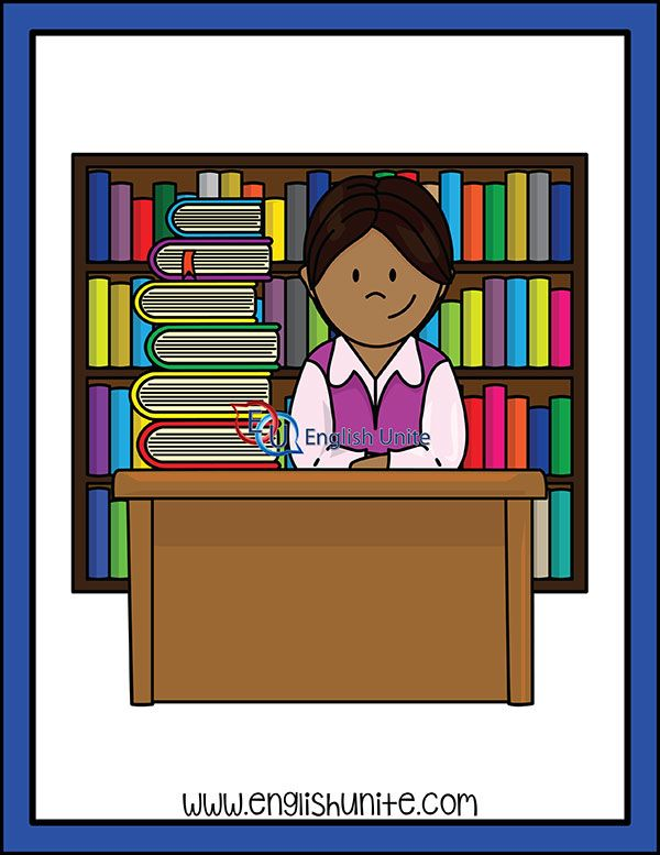 Suffix clip art white. Librarian clipart due
