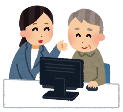 Librarian clipart english professor. Library services in aging