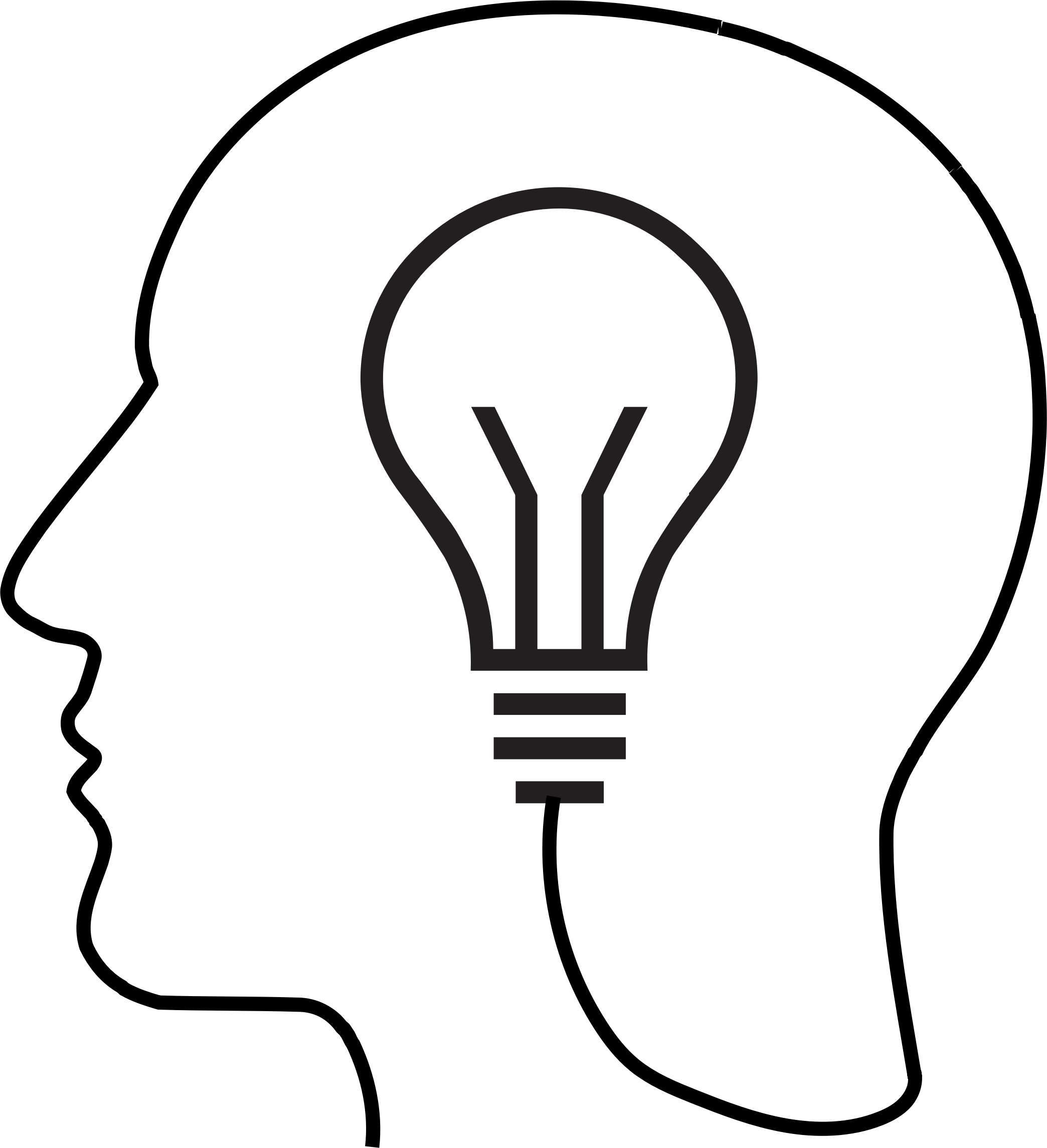 Clipart man big image. Light bulb clip art silhouette