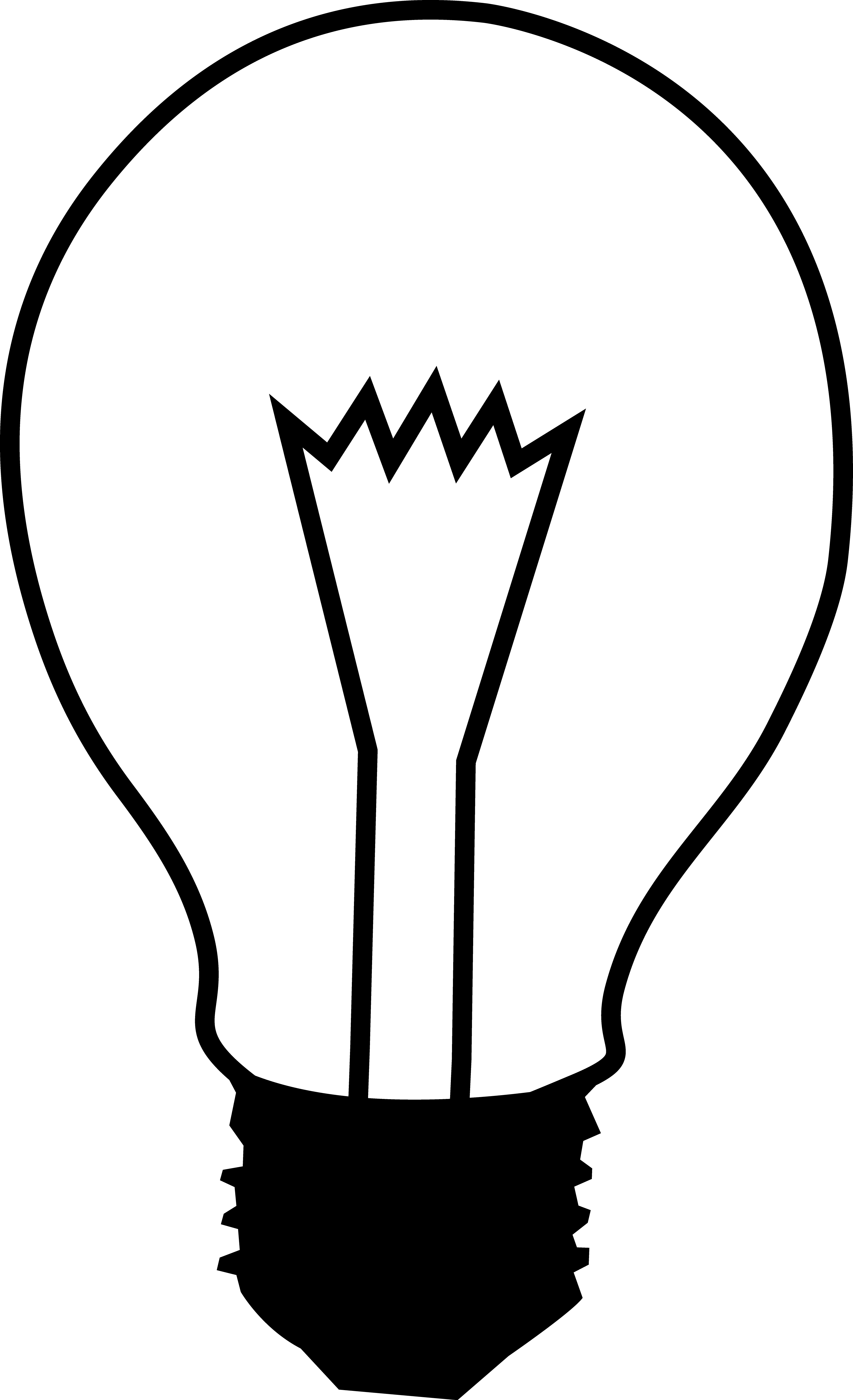 Electric . Lamp clipart energy transformation