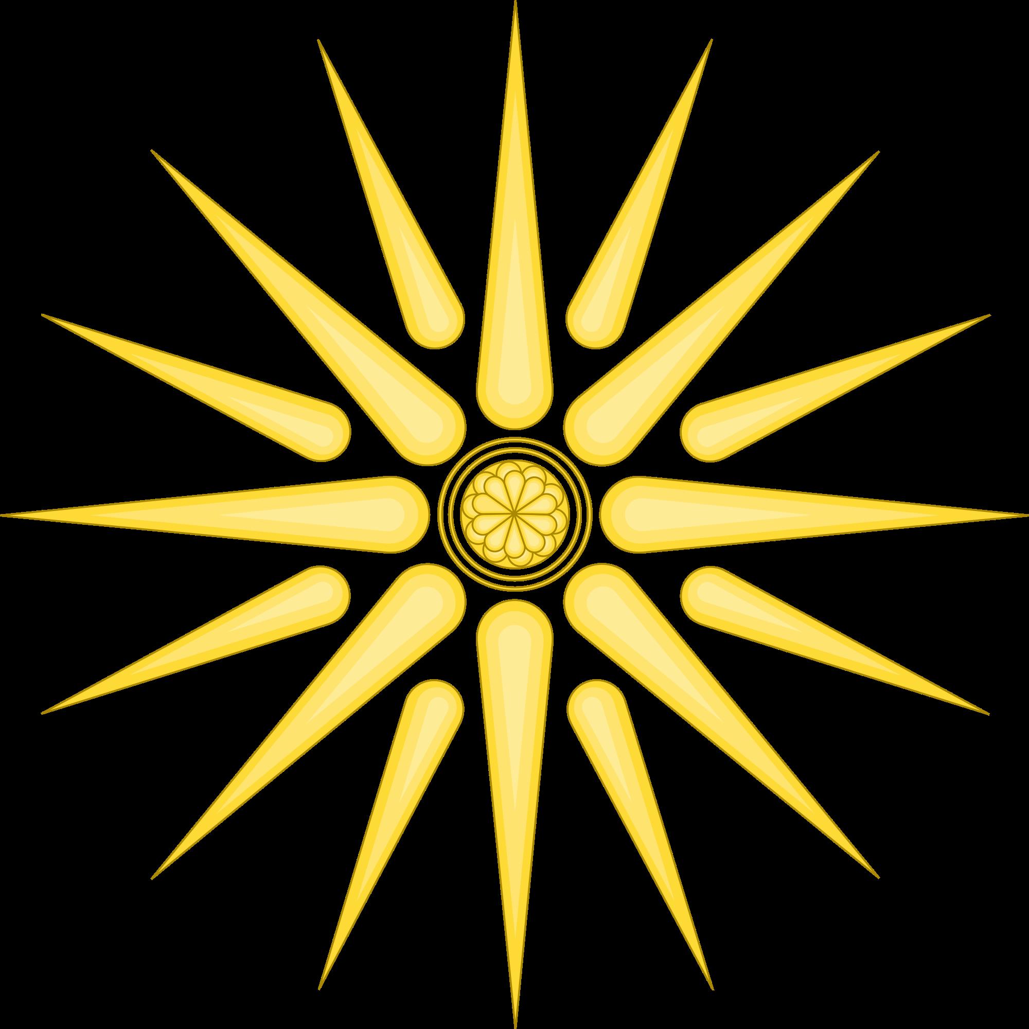Lights clipart sun rays.  beauty vector light