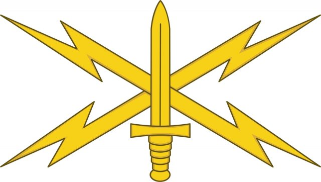 Army s cyber branch. Lightning clipart crossed