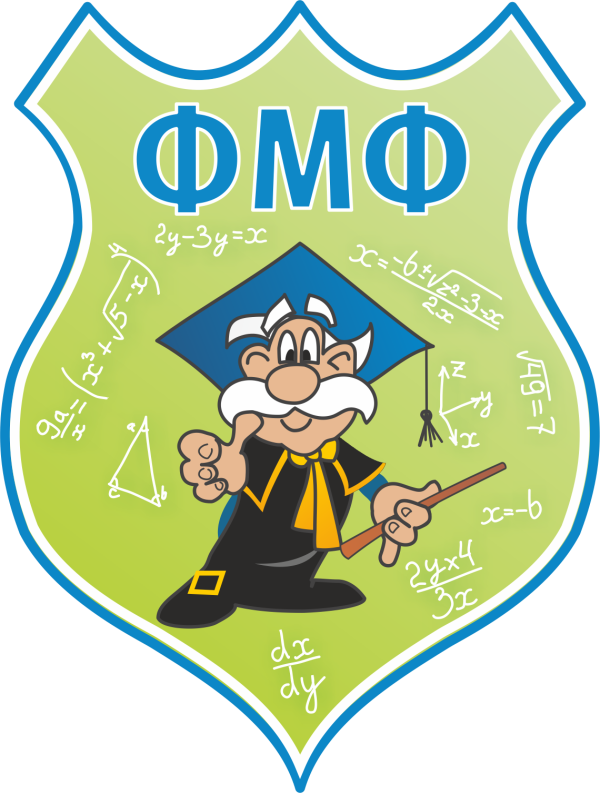 Organization clipart chairman. Faculty of physics and