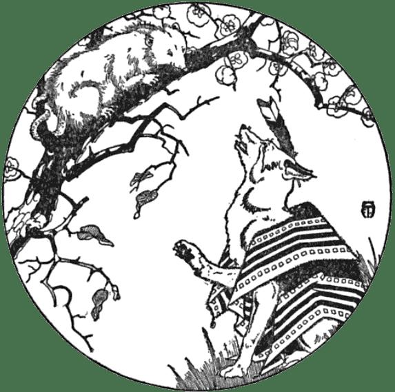 Archives suzanna j linton. Magician clipart folklore