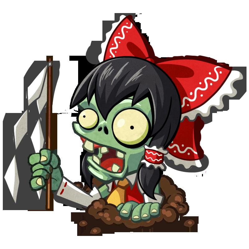 Maid clipart maiden. User blog androjuniarto andro