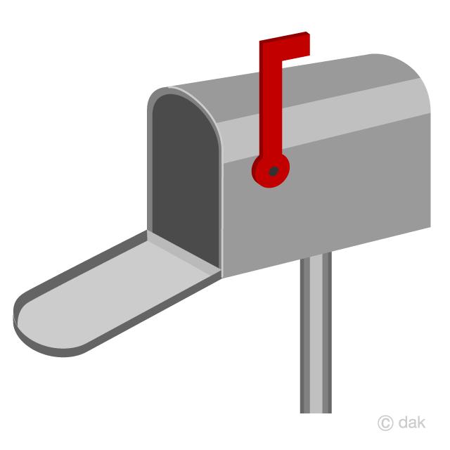 Free picture illustoon . Mailbox clipart tool