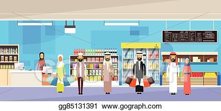 Clip art vector arab. Market clipart shopping mall