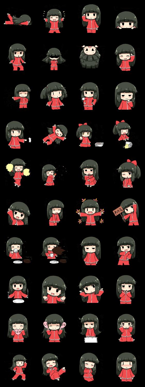 Manatee clipart emoji.  pajamaprincess by foosnow