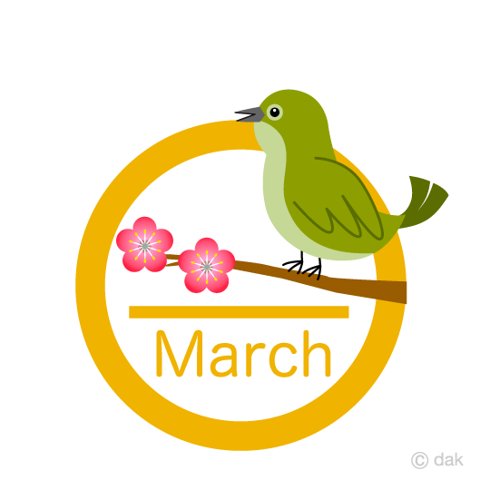 Free image cartoon graphics. March clipart