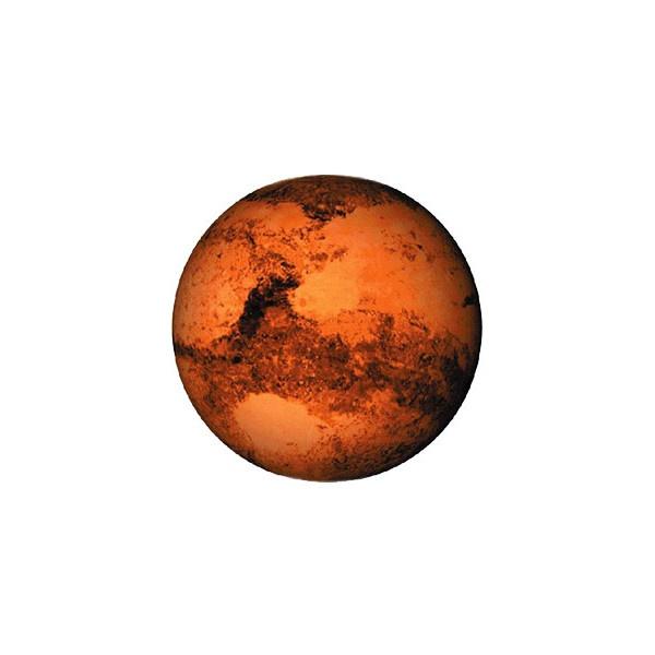 Clip art free cliparts. Mars clipart
