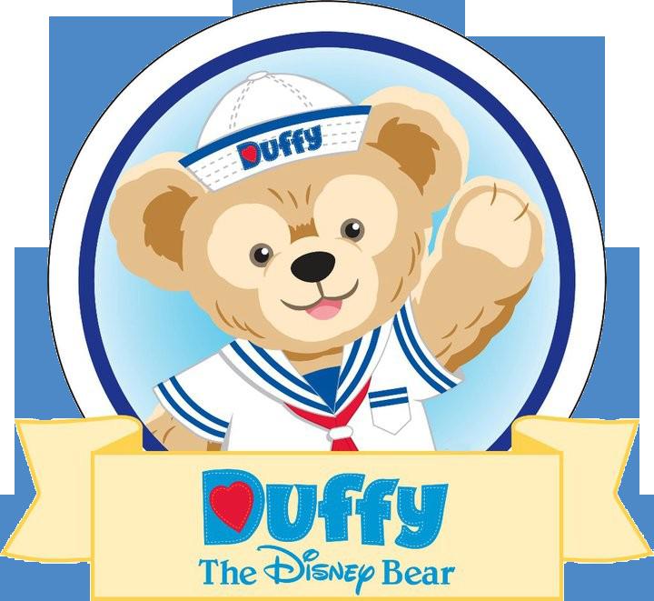 The bear. Pajamas clipart duffy