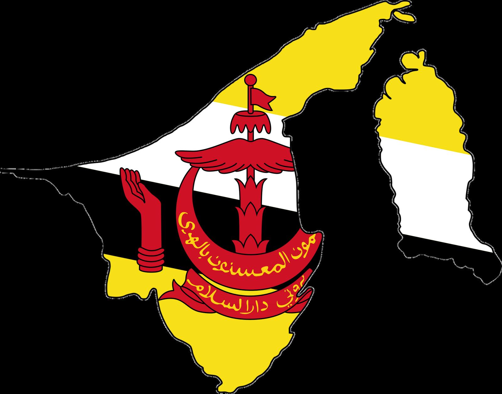 Brunei flag vector clip. Moses clipart shepard