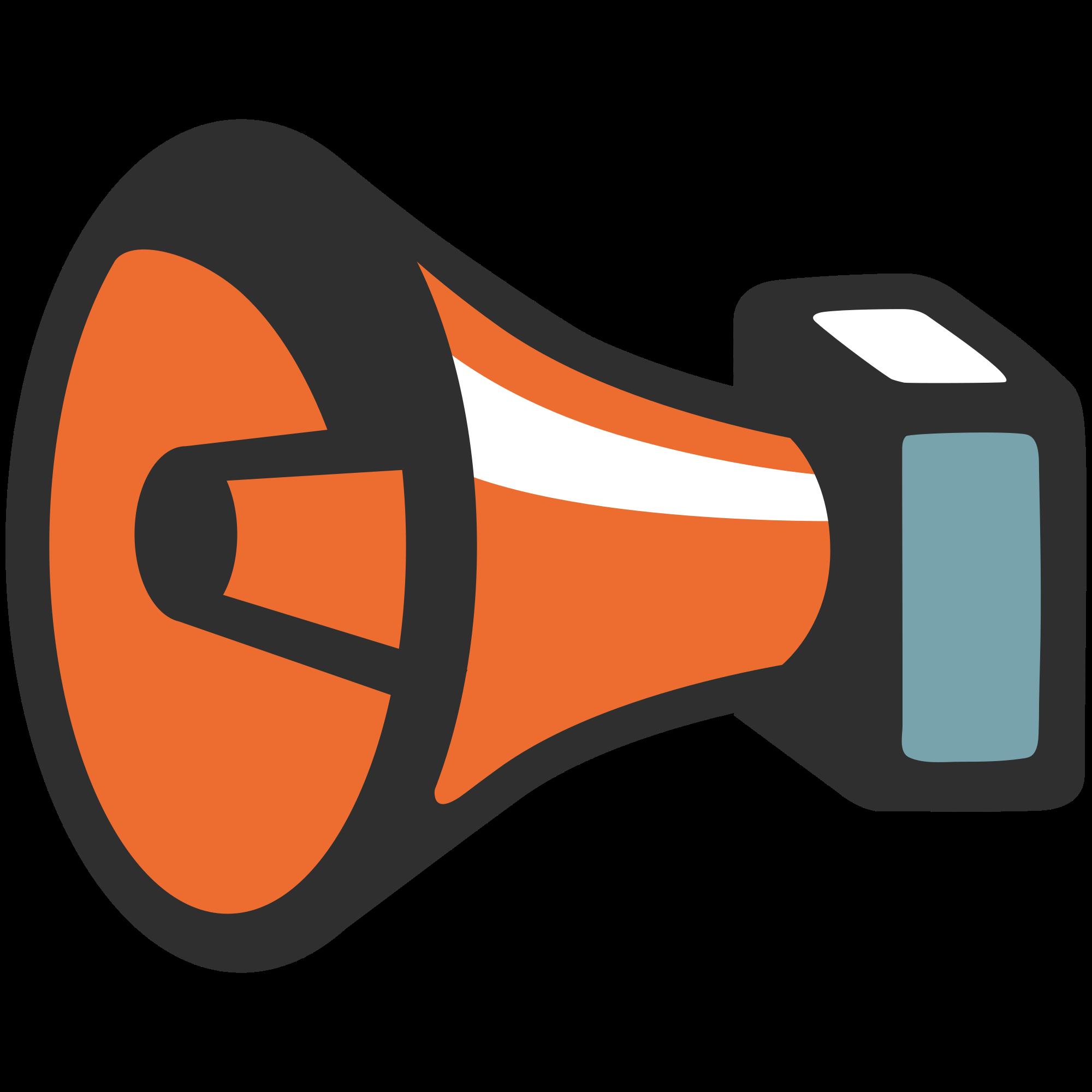 File u f e. Megaphone clipart emoji
