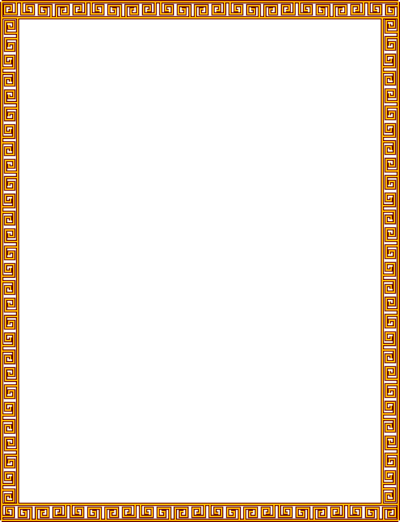 Metal border png. Free frames and borders