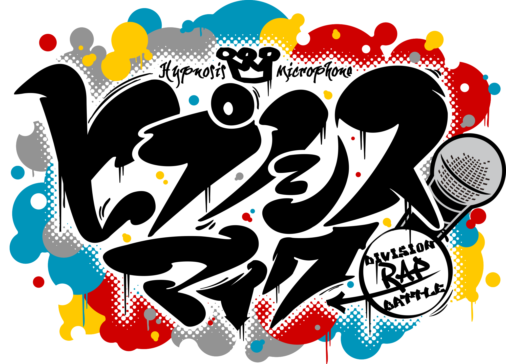 Microphone clipart rapper. Image logo png hypnosis