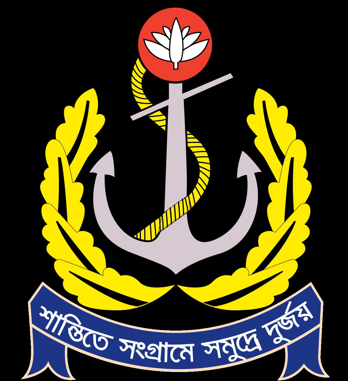 Navy clipart chief petty officer. Bangladesh wikipedia