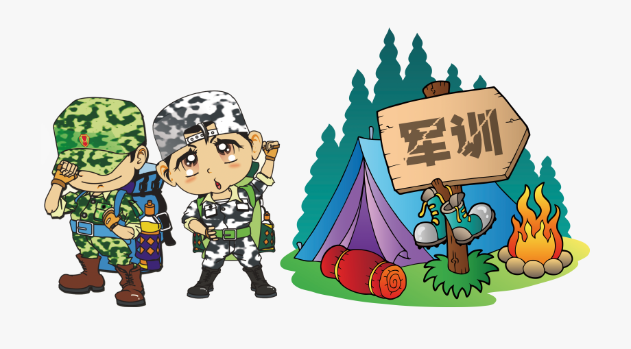 Military clipart military training. Summer camp
