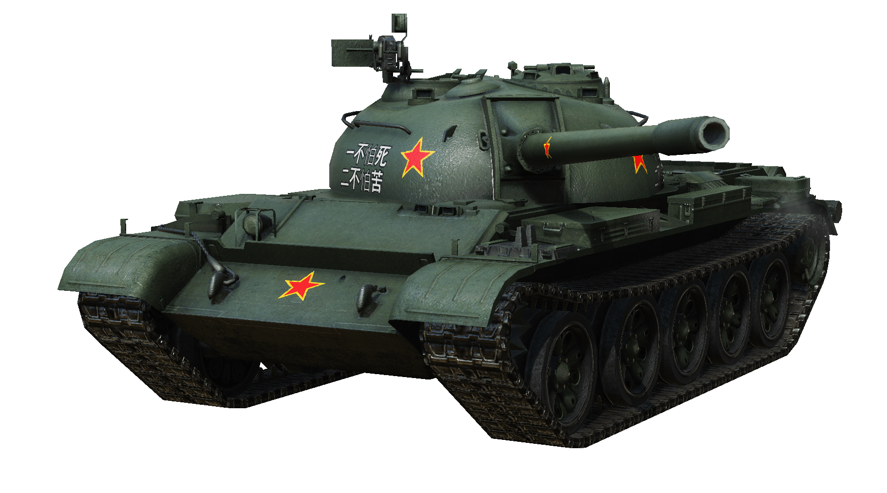 Military clipart turret. Chinese tank png photos