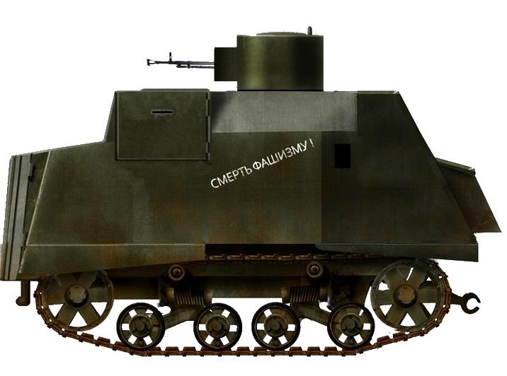 Ni odessa tank tractor. Military clipart turret