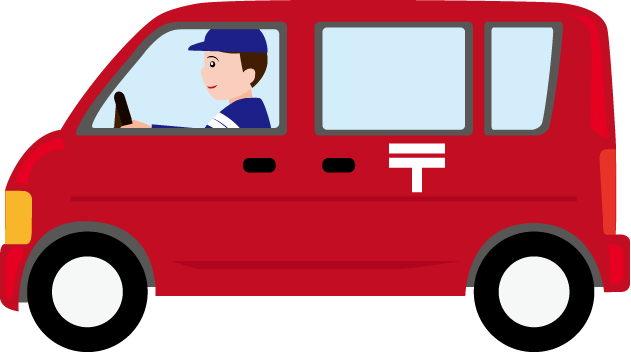 Images gallery for free. Minivan clipart daycare van