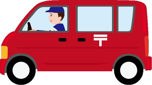 Van free download best. Minivan clipart delivery vehicle